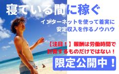 20代若者向け (2).png