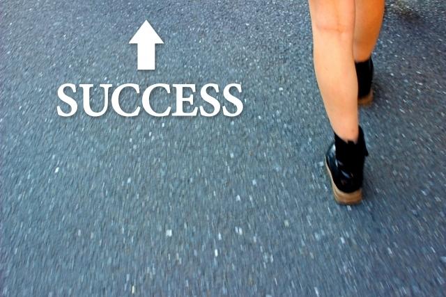成功への道.jpg